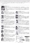 1.6新春コンサートura.jpg