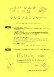 12.21シエナ.jpg