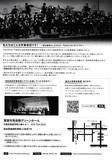 11.25池田高校OBOG吹奏楽団ura.jpg