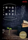 15geijyutusai.hyoushi.jpg