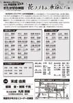 9.1-2キッズシアターura.jpg