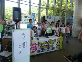 ラジオ放送.JPG
