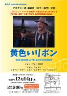 poster2_mail.jpg